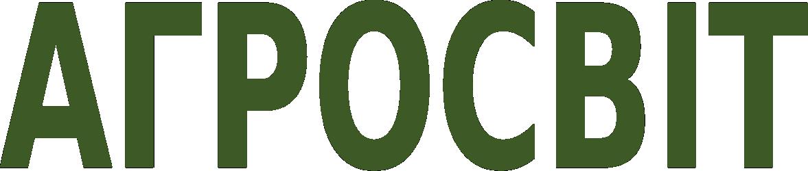 Агросвит